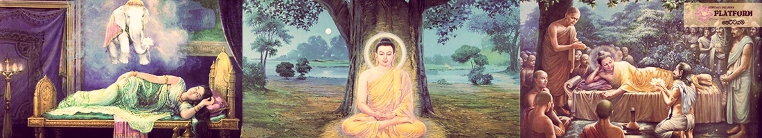 Life of Samma Sambuddha Paintings 01